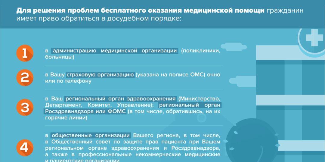 http://poliklinika-orel.ru/wp-content/uploads/2015/11/Вымогательство-1-1080x540.jpg