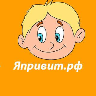http://poliklinika-orel.ru/wp-content/uploads/2015/11/yaprivit-320x320-320x320.jpg