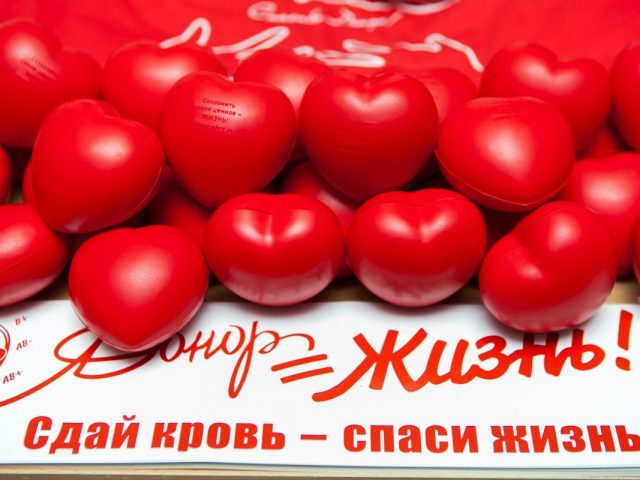 http://poliklinika-orel.ru/wp-content/uploads/2017/04/donorden-640x480.jpg