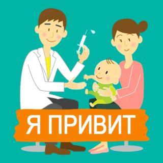 http://poliklinika-orel.ru/wp-content/uploads/2017/11/i7MD-_GS-320x320.jpg