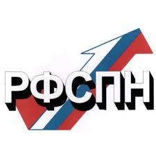 http://poliklinika-orel.ru/wp-content/uploads/2018/03/index.jpg