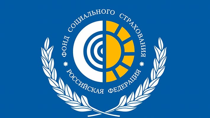 http://poliklinika-orel.ru/wp-content/uploads/2019/01/fssros.jpg