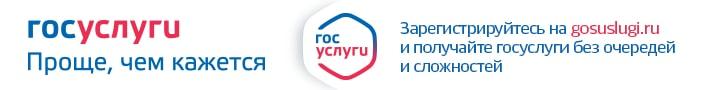 https://poliklinika-orel.ru/wp-content/uploads/2020/02/gos.jpg